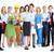 Business people group. stock photo © Kurhan