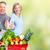 pareja · de · ancianos · comestibles · cesta · de · la · compra · aislado · blanco · familia - foto stock © kurhan