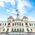 ciudad · sala · edificio · bandera · nube · arquitectura - foto stock © kyolshin