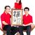 family celebrates chinese new year stock photo © kzenon