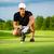 jovem · jogador · de · golfe · homem · esportes · verão · diversão - foto stock © kzenon