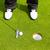 мяча · дыра · ног · железной · человека - Сток-фото © kzenon