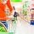 emberek · élelmiszer · kosár · csoport · vásárlás · zöldségek - stock fotó © kzenon