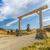 buldózer · kosz · citromsárga · vmi · mellett · nagy · kő - stock fotó © lameeks
