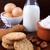gezonde · snack · cookies · melk · jongen - stockfoto © lana_m