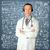 médico · fones · de · ouvido · asiático · jaleco · estetoscópio · negócio - foto stock © leedsn