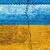 bandeira · Ucrânia · fundo · azul · cor · oriental - foto stock © leedsn