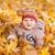 cute · baby · primo · autunno · bambini - foto d'archivio © Len44ik