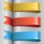 排他的な · 提供 · 黄色 · ベクトル · アイコン · デザイン - ストックフォト © lenapix