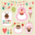 helado · frontera · congelado · dulce · yogurt · chocolate - foto stock © lenlis
