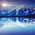 gyönyörű · napfelkelte · hegyek · tó · Grúzia · hegy - stock fotó © leonidtit