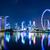 Singapur · gece · gökyüzü · ofis · ışık · ufuk · çizgisi - stok fotoğraf © leungchopan