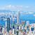 ensoleillée · Hong-Kong · soleil · jour · rétroéclairage · affaires - photo stock © leungchopan