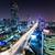 Seul · linha · do · horizonte · distrito · estrada · urbano · noite - foto stock © leungchopan