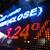 mercado · de · ações · preço · exibir · monitor · azul · corporativo - foto stock © leungchopan