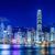 Hong · Kong · ufuk · çizgisi · gece · iş · Bina · gökdelen - stok fotoğraf © leungchopan