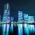 Иокогама · ночь · бизнеса · служба · здании - Сток-фото © leungchopan
