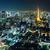 Токио · Skyline · ночь · бизнеса · здании · город - Сток-фото © leungchopan