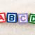 brinquedo · de · madeira · cartas · alfabeto · blocos - foto stock © leungchopan