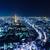 Tóquio · torre · pôr · do · sol · cityscape · crepúsculo - foto stock © leungchopan