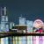 Иокогама · город · Япония · бизнеса · здании · морем - Сток-фото © leungchopan