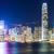Hong · Kong · ufuk · çizgisi · Bina · şehir · manzara · deniz - stok fotoğraf © leungchopan