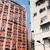 residential building in hong kong stock photo © leungchopan