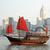 barco · Hong · Kong · madera · paisaje · mar - foto stock © leungchopan