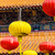 red and yellow lantern in chinese temple stock photo © leungchopan