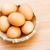 tojások · fa · tojás · csoport · farm · piac - stock fotó © leungchopan