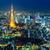 Токио · ночному · городу · ночь · Skyline · темно · архитектура - Сток-фото © leungchopan