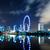 Singapur · gece · ofis · su · Bina - stok fotoğraf © leungchopan