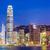 porto · tradicional · chinês · veleiro · Hong · Kong · escritório - foto stock © leungchopan