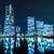 Иокогама · Skyline · ночь · Япония · здании · небоскреба - Сток-фото © leungchopan