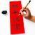 escrita · ano · novo · chinês · caligrafia · significado · feliz - foto stock © leungchopan