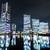 Иокогама · Skyline · здании · небоскреба · центра · сумерки - Сток-фото © leungchopan