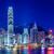 Hong · Kong · ufuk · çizgisi · Bina · manzara · deniz · güzellik - stok fotoğraf © leungchopan