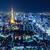 Токио · Skyline · ночь · город · архитектура · башни - Сток-фото © leungchopan
