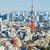 Токио · Skyline · здании · синий · городского · башни - Сток-фото © leungchopan