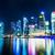 シンガポール · 大都市 · タウン · コア · 建物 - ストックフォト © leungchopan