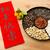 Китайский · Новый · год · окна · китайский · каллиграфия · смысл - Сток-фото © leungchopan