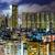 kamu · konut · Bina · Hong · Kong · şehir · ev - stok fotoğraf © leungchopan