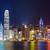 Hong · Kong · cidade · negócio · escritório · edifício · linha · do · horizonte - foto stock © leungchopan