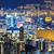 Hong · Kong · gece · görmek · şehir · merkezinde · iş · gökyüzü - stok fotoğraf © leungchopan