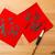 kínai · új · év · kalligráfia · szó · jelentés · jó · szerencse - stock fotó © leungchopan