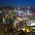 Hong · Kong · ufuk · çizgisi · gece · iş · ofis · Bina - stok fotoğraf © leungchopan