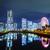 Иокогама · Skyline · ночь · бизнеса · здании · морем - Сток-фото © leungchopan