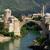 старые · моста · Босния · и · Герцеговина · облака · строительство · фон - Сток-фото © lianem
