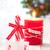 クリスマス · 場所 · 空っぽ · 名前 · カード · キャンディ - ストックフォト © lidante