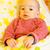 sevimli · bebek · erkek · yatak - stok fotoğraf © Lighthunter